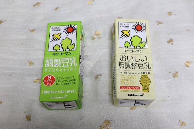 調整豆乳と無調整豆乳の写真