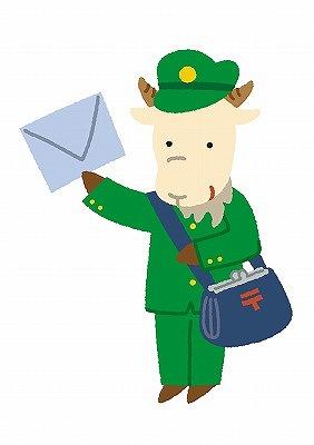 郵便やさんが郵便物を手にもっている